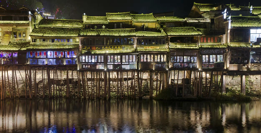 Water houses - Water has sustained life in China for centuries and traditional urban development was designed in unison with its wet landscapes