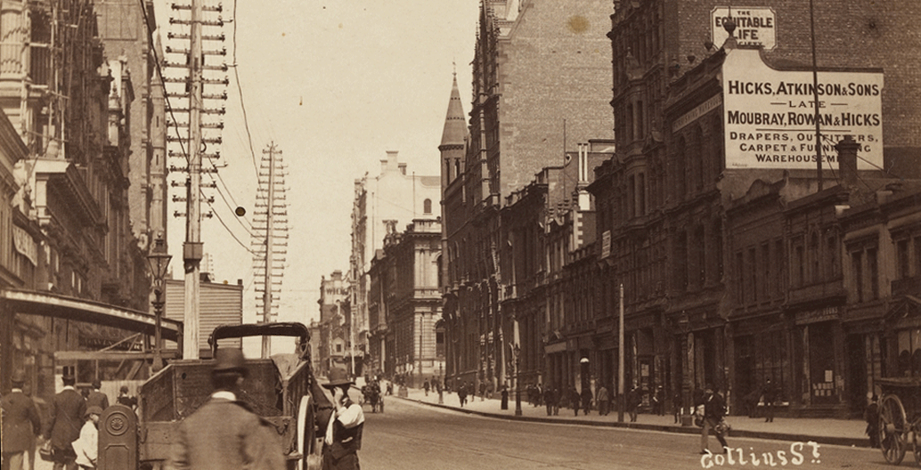 View of Collins St looking west from no. 336, near Elizabeth St (1890). Image: SLV.